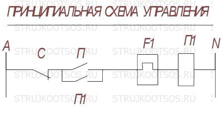 Схема подключения УВП-2000А КОНСАР