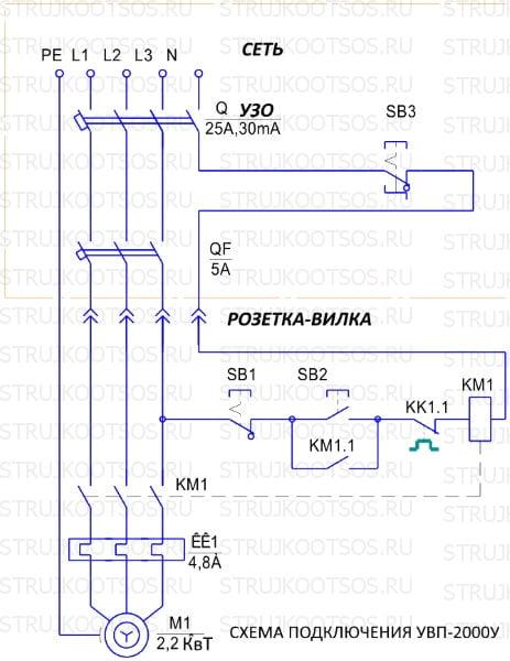 Схема подключения УВП-2000У Консар
