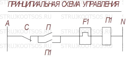 Схема подключения УВП-1200А КОНСАР